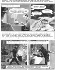 dossier-genova-g8 (1)