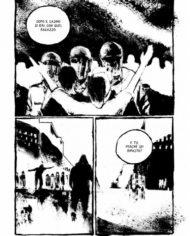 i-segni-addosso-storie-di-ordinaria-tortura (4)
